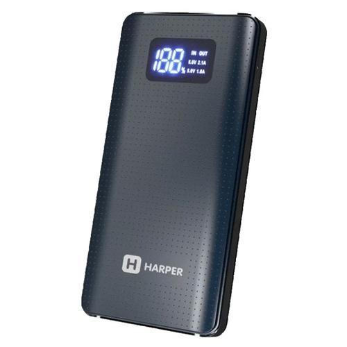 Внешний аккумулятор Harper PB-20000 20000 mAh Grey