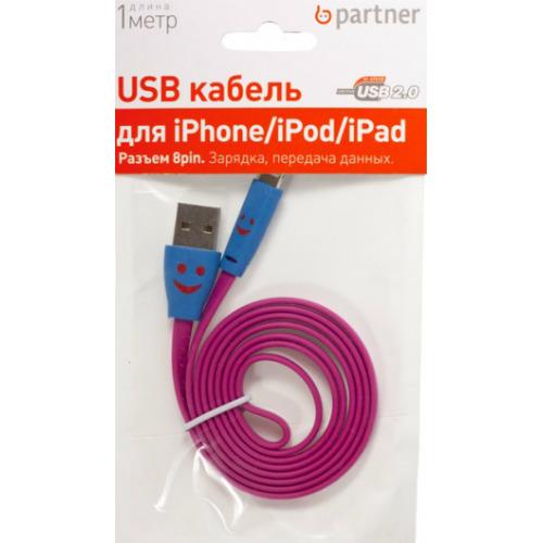 USB кабель Partner iPhone5/iPad mini 8pin со смайлом Coral