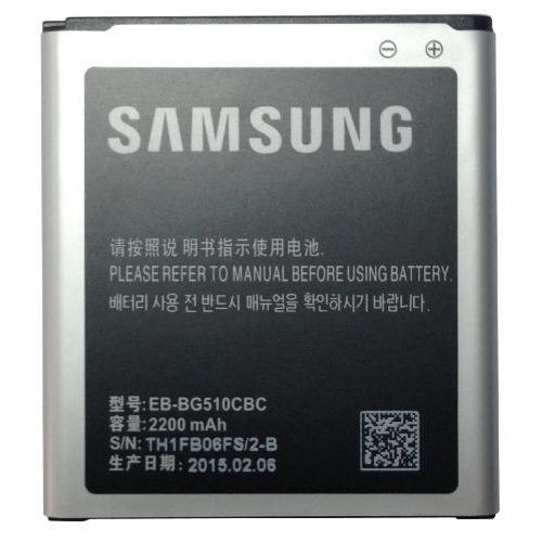 Аккумулятор для Samsung SM-J510F/DS /SM-J510FN/DS /SM-J510H/DS Galaxy J5 2016 (EB-BG510CBC), Goodcom, 2200 mAh