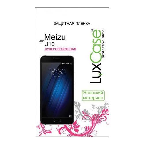Защитная пленка LuxCase TPU (НА ВЕСЬ ЭКРАН) Meizu U10