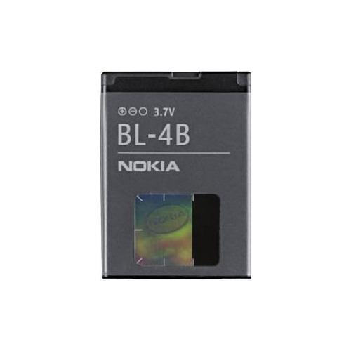 Аккумулятор для Nokia n76/7210/2760/2630/5500/6220 (BL-4B), Goodcom, 700 mAh