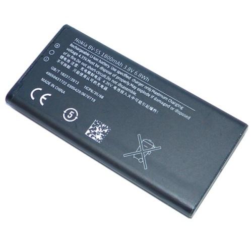 Аккумулятор для Nokia X2 Dual SIM (BV-5S), Goodcom, 1500 mAh