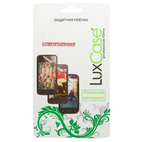 Защитная пленка LuxCase TPU (НА ВЕСЬ ЭКРАН) Sony Xperia XZ