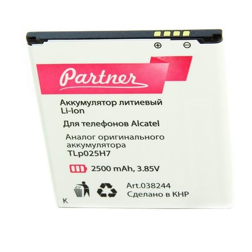 Аккумулятор для Alcatel POP 4 5051D (TLp025H7), Partner, 2500 mAh фото 2