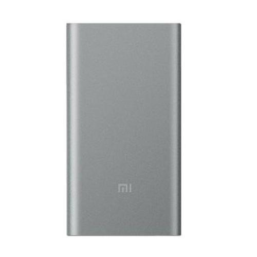 Внешний аккумулятор Xiaomi Mi Bank 2i 10000 mAh (PLM09ZM) Silver