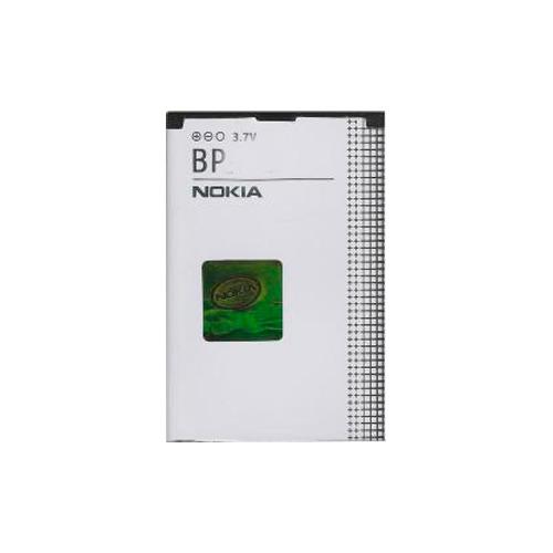 Аккумулятор для Nokia Lumia 820 (BР-5T), Goodcom, 1650 mAh