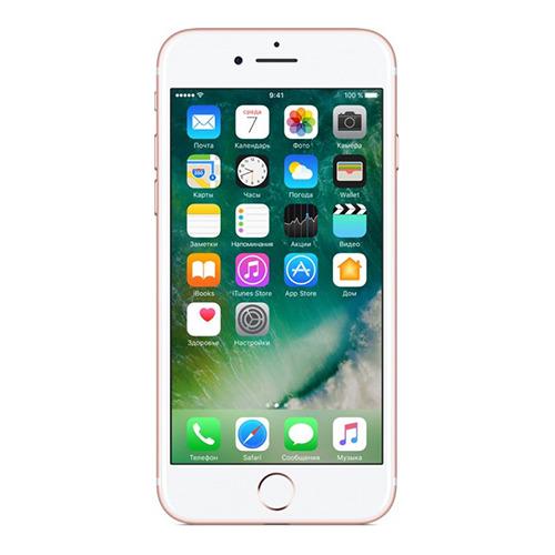 Телефон Apple iPhone 7 128Gb, Rose Gold