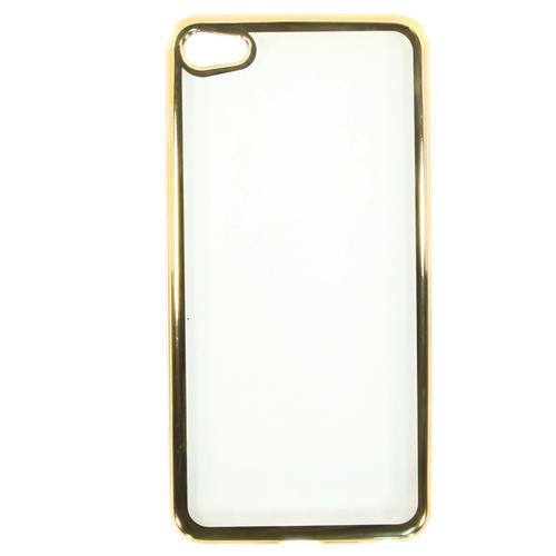 Накладка силиконовая Goodcase Meizu U20 Gold