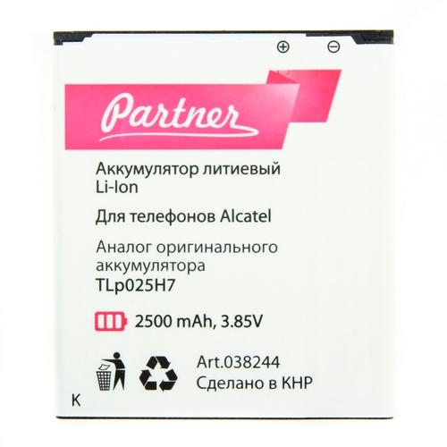 Аккумулятор для Alcatel POP 4 5051D (TLp025H7), Partner, 2500 mAh фото