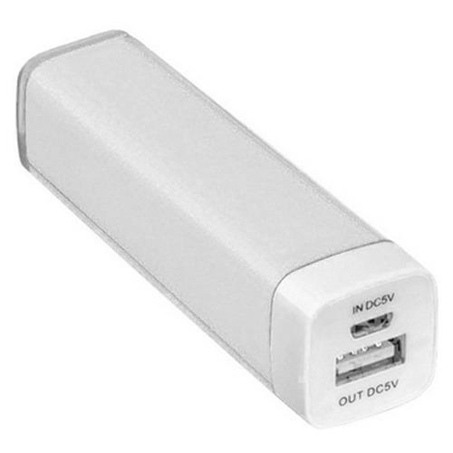 Внешний аккумулятор SmartBuy Ez-Bat 2000 mAh (SBPB-1010) White