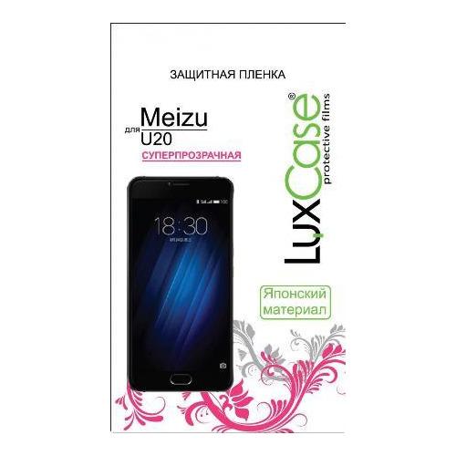 Защитная пленка LuxCase TPU (НА ВЕСЬ ЭКРАН) Meizu U20