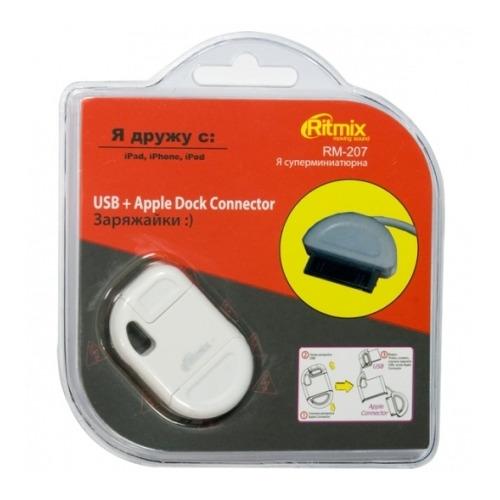 USB кабель Ritmix RM-207 Apple 30-pin (8см) White фото