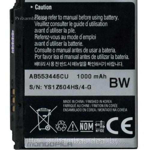 Аккумулятор для Samsung F310/i320/P900/D800/i300/M110/B100 (AB553446CU), Goodcom, 1000 mAh