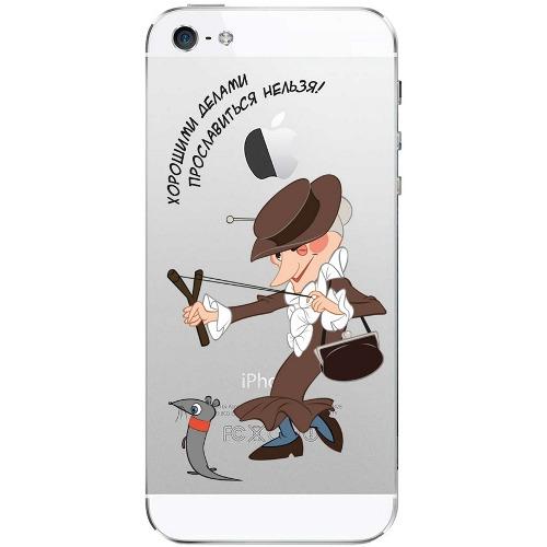 Накладка пластиковая Deppa Art Case iPhone 5/5S Союзмультфильм Шапокляк