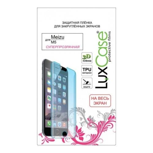 Защитная пленка LuxCase TPU (НА ВЕСЬ ЭКРАН) Meizu M5