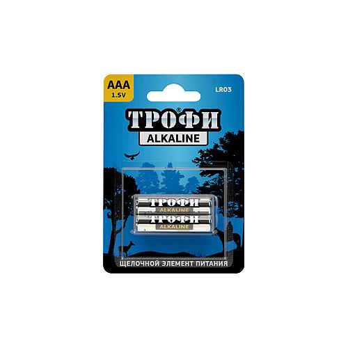 Батарея Трофи LR03 AAA (блистер 2шт.)