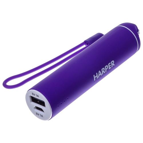 Внешний аккумулятор Harper PB-2602 2200 mAh Purple