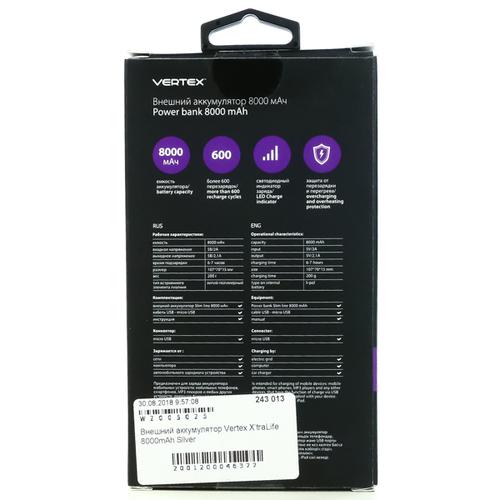 Внешний аккумулятор Vertex X'traLife 8000mAh Silver фото 3