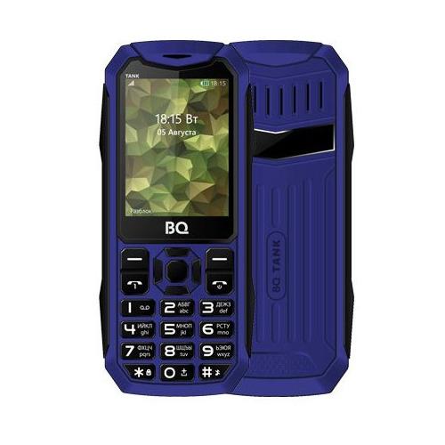 Сотовый телефон ZTE Blade V8 32Gb Golden