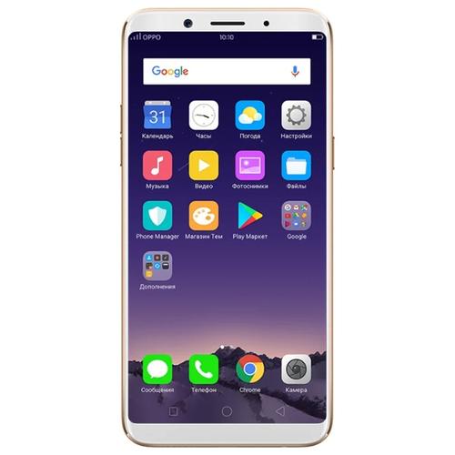 Телефон OPPO F5 Gold