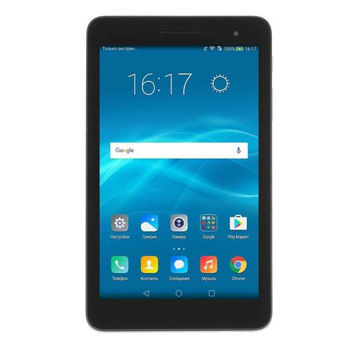 "Планшет Huawei MediaPad T2 7.0 16Gb (Spreadtrum SC9830A/7""/1Gb/16Gb) Champagne Gold"