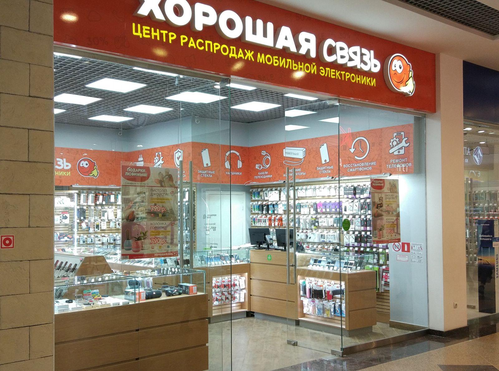 Магазин телефонов липецк
